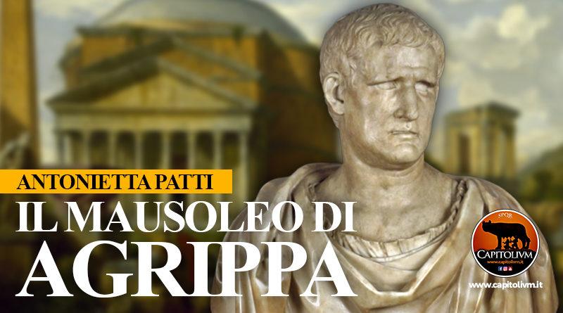Il Mausoleo di Agrippa